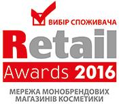 Retail Award